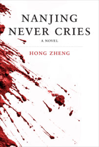 Nanjing Never Cries by Hong Zheng